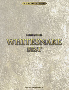 Whitesnake Best